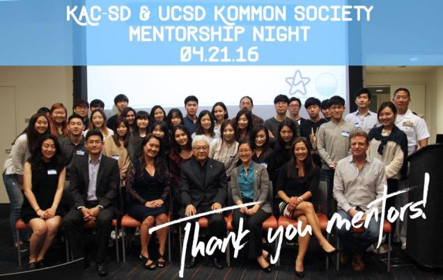 KAC-photo-2016-UCSD mentorship